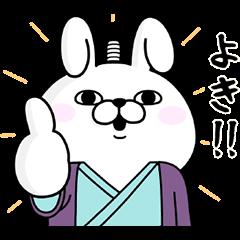 うさぎ100% うごく 武士語編