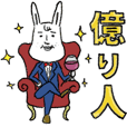 Mean rabbit - Cryptocurrency -