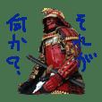 甲冑武者☆オーナー