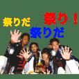 乙部大黒一家 vol.1