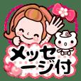 かずこ10【長文!】❤気持ち伝わる❤40個