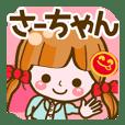 【さーちゃん専用❤基本】コメント付!40個