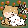 Shibainu [lover]