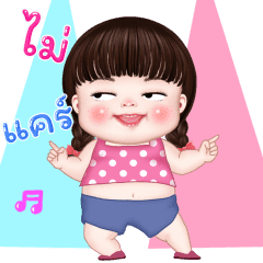 PhakKom Lollipop