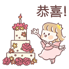 Fairy Princess 3