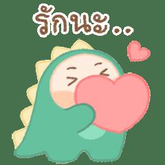 Baby Dino Kua