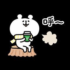 悠哉小白熊 冬季篇