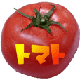TOMATO stickers (Japanese ver.)