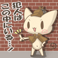 Guru Cat & Rabbit 16