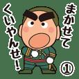 Satsumahayato-01