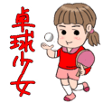 The girl of table tennis