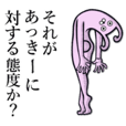 Rabbit's Sticker For Akkii