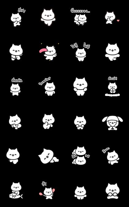 Meowy Hyper Cat