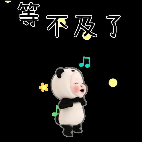 我來囉~熊貓毛巾2