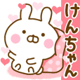 Rabbit Usahina love kenchan 2