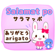 Tagalog story that can be used together1