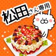 MATSUDA-Name Special Sticker-