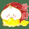 Baozi Baozi 2
