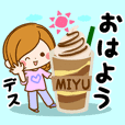 Sticker for exclusive use of Miyu 2
