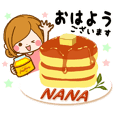 Sticker for exclusive use of Nana 2