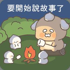 สติ๊กเกอร์ไลน์ Chou Cream Grandpa: Papa is Coming