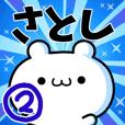 To Satoshi. Ver.2