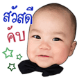 Nong Puayleng