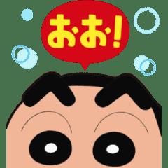 Crayon Shinchan Moving Backgrounds