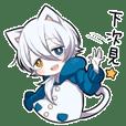 白貓少年2