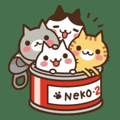 罐頭貓咪2
