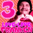 愛のラッパー FRANKEN 第3弾