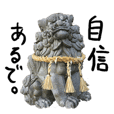 Komainu stickers (guardian dogs)