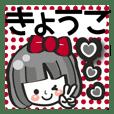 Pretty Kyoko!