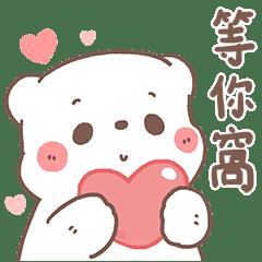 懶懶熊:愛的特效貼圖
