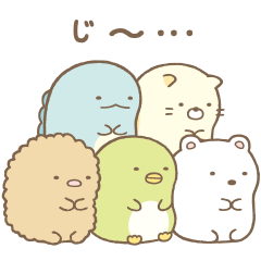 Sumikkogurashi Moving Backgrounds