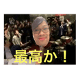 笛木龍太2