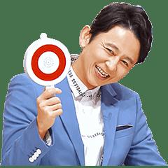 Ariyoshi no Kabe