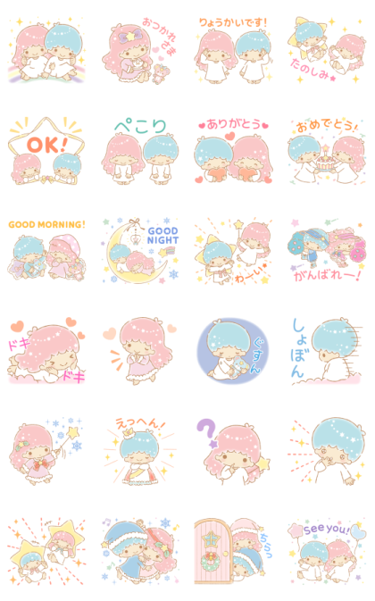 Little Twin Stars Moving Backgrounds