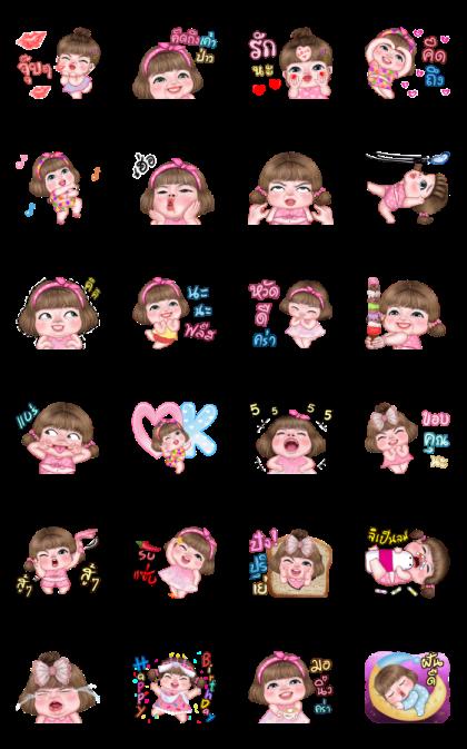 Maxy Cute Girl  Animated Stickers