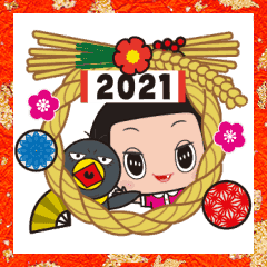 Chico New Year's Animated Stickers