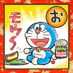 Doraemon New Year's Stickers