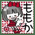 Pretty Momoka