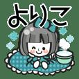 Pretty Yoriko