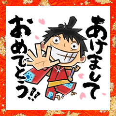 ONE PIECE New Year's Stickers