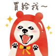 新年旺柴 情人節篇 柴犬BUI (VOL.2)