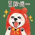 New Year&Valentine Shiba Inu Bui(VOL.2)