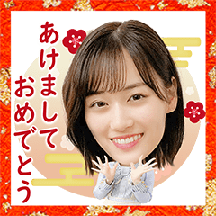 Nogizaka46 New Year's Voice Stickers
