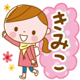Kimiko's daily conversation Sticker