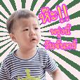 Jinn Ji