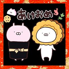 Usamaru New Year's Stickers
